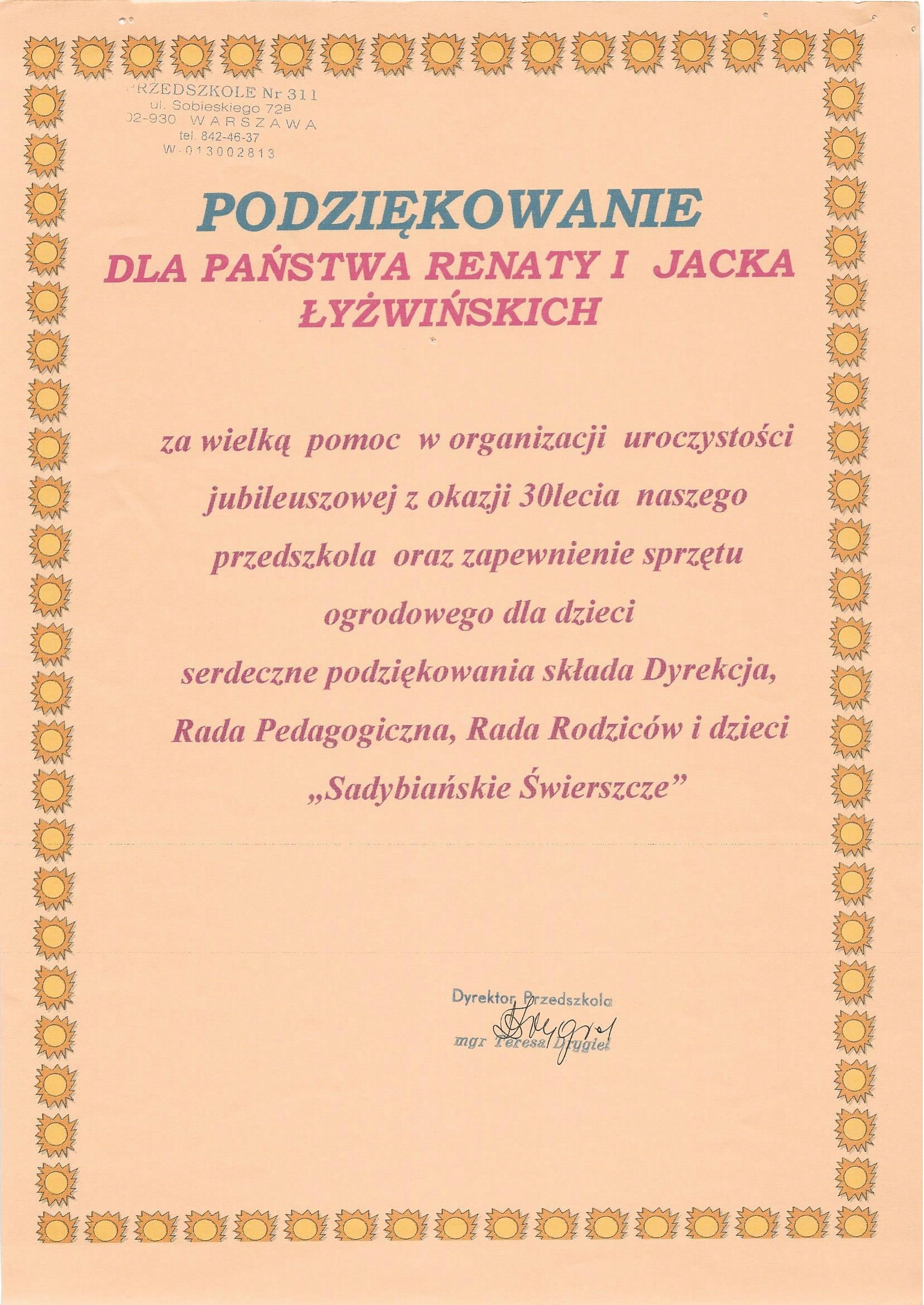 Przedszkole nr311, Warszawa