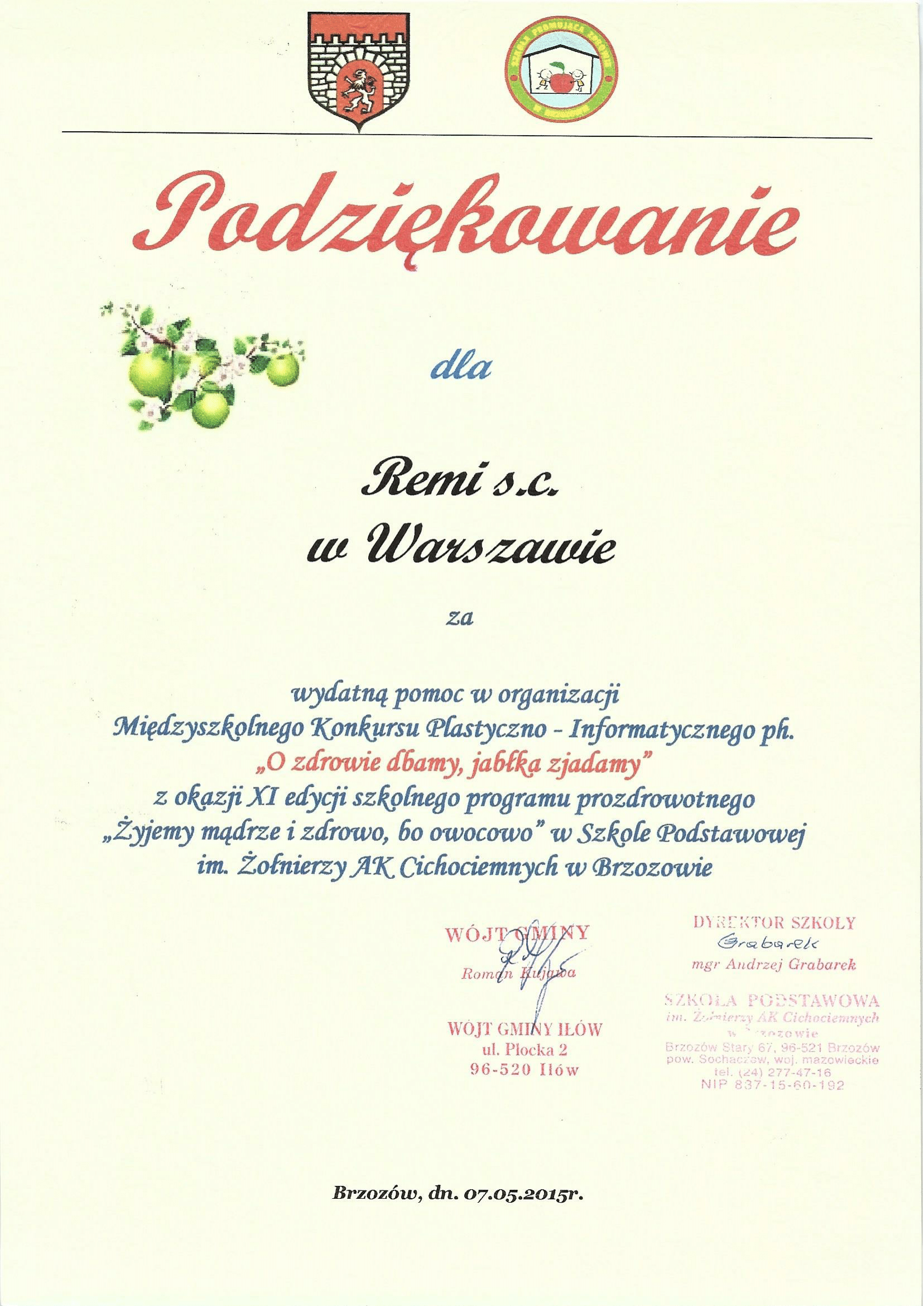 Podstawówka, Brzozów